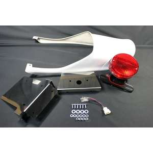ACP Z2 Tail Kit (1 Set of 3-items)