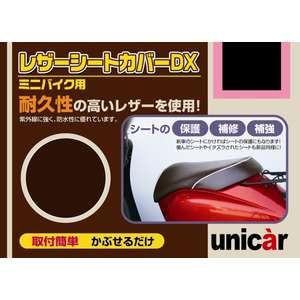 unicar Leather Seat Cover DX
