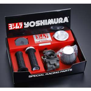 YOSHIMURA Power Up Kit