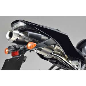 MORIWAKI Slip-on Silencer NULL