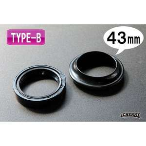 CHERRY Fork Dust Seal Oil Seal Set