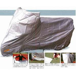 REIT MCP High Spec Motorcycle Cover
