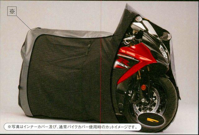 【匠】匠 摩托車罩 - 「Webike-摩托百貨」