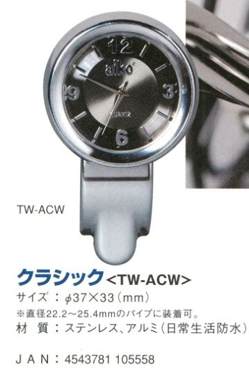 【REIT】把手固定時計 經典型 - 「Webike-摩托百貨」