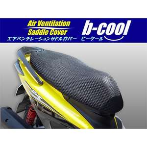 REIT b-cool Air Ventilation Saddle Cover S