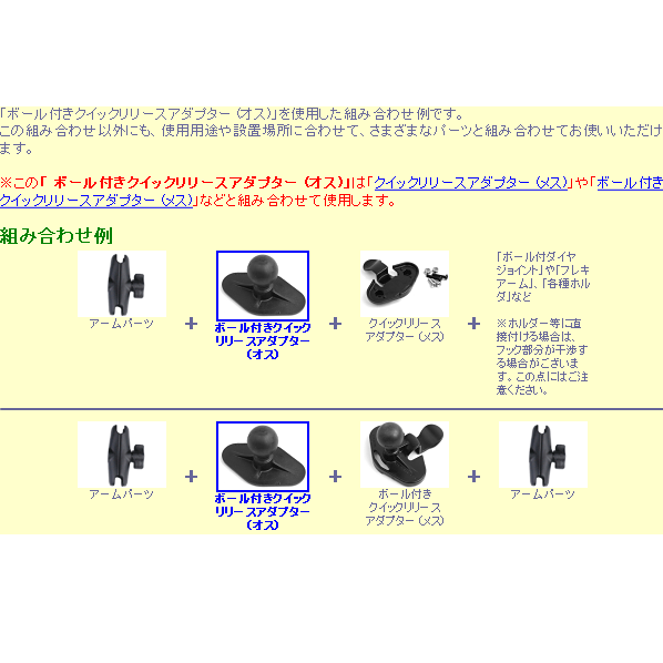 【RAM MOUNT】球型附Quick Release轉接器 ( 公) RAP-B-326MU - 「Webike-摩托百貨」