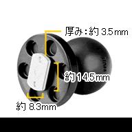【RAM MOUNT】T型插槽球型轉接器 RAP-B-375U - 「Webike-摩托百貨」