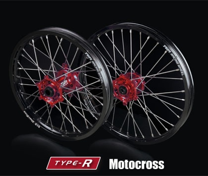 TGR RACING WHEEL Hjul for TYPE-R MOTOCROSS