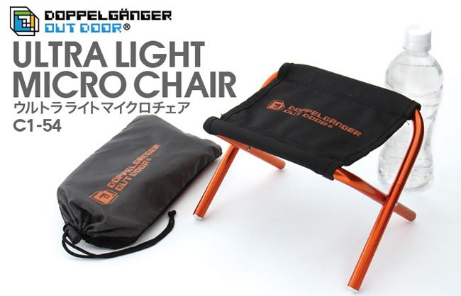 【DOPPELGANGER OUTDOOR】超輕微型椅 - 「Webike-摩托百貨」