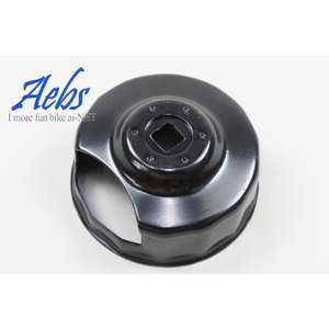 ai-net [Aebs] For Harley Oil Filter Wrench Cut Type (with Sensor Relief)