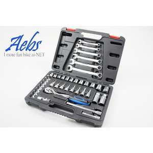 ai-net [Aebs] Garage Tool Set (Inch)