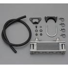 DAYTONA Oil Cooler Kit (7-Stages Core)