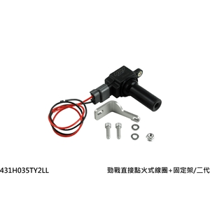 NCY Direct Ignition Coil Kit fast delivery