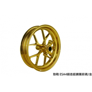 NCY Aluminum Forged Wheel for Front Side