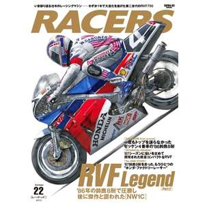 SANEI SHOBO RACERS Magazine Vol.22 RVF Legend Part 2