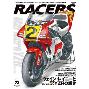 SANEI SHOBO RACERS Vol.23 Marlboro YZR Part2