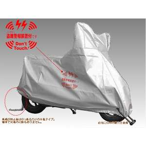 Osaka Fiber Warning Print Motorcycle Cover