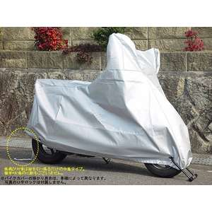 Osaka Fiber Two Lock Motorcycle Cover