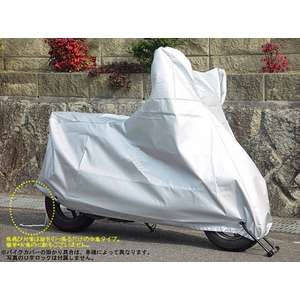 Osaka Fiber Two Lock Motorcycle Cover with Insoluble Cover Pad