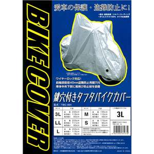 Osaka Fiber Taffeta Motorcycle Cover with Keyhole