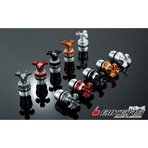 BIKERS Front Shock Up Adjuster Initial