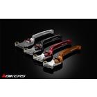 Folding Adjustable Brake Lever 6段調整型 可潰式煞車拉桿