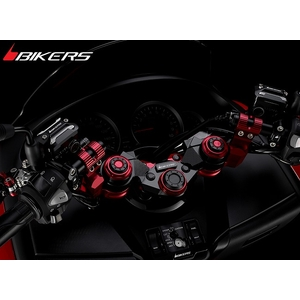 BIKERS Adjustable Handle Bar Set 分離式把手套件