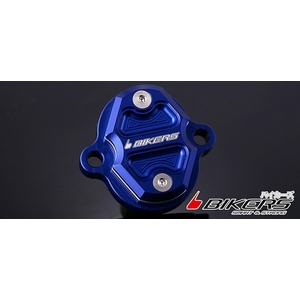 BIKERS Front Tappet Cover