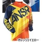 ANSWER Motorcycle Gear (253)