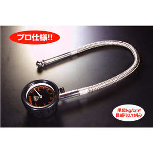ROUGH&ROAD Power Stainless Steel Hose Air Gauge
