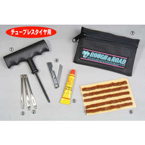 ROUGH&ROAD POWER Tubeless Exclusive Punk Repair Kit