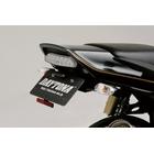 DAYTONA Fender Eliminator Kit (with Japanese Vehicle Inspection LED License Plate Lamp)