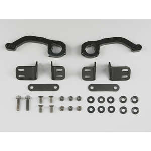 DAYTONA Universal Knuckle Visor Wide Mounting Bracket Set