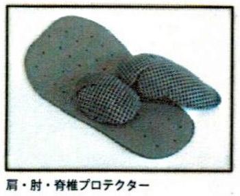 【S.O.A.B】塗鴉軍裝外套 12 - 「Webike-摩托百貨」