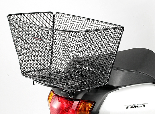 HONDA Rear Basket