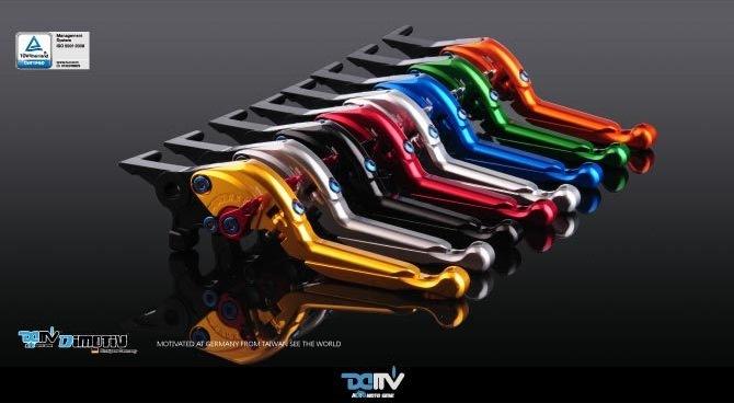 Dimotiv Folding Type Full Adjustable Short Lever Brake