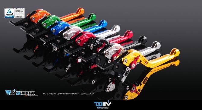 Dimotiv Folding Type Full Adjustable Lever Brake
