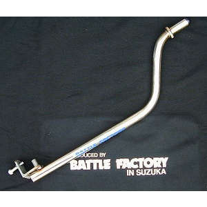 BATTLE FACTORY Fork Stopper