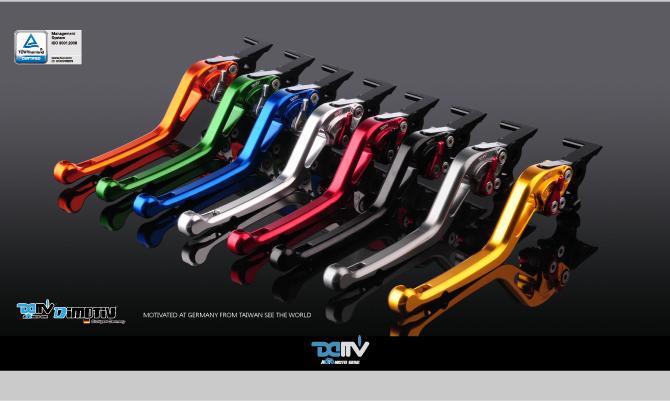 Dimotiv Standard Adjustable Lever Brake