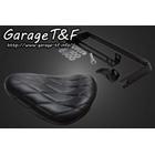 GARAGE T&F Solo Seat & Rigid Mount Kit