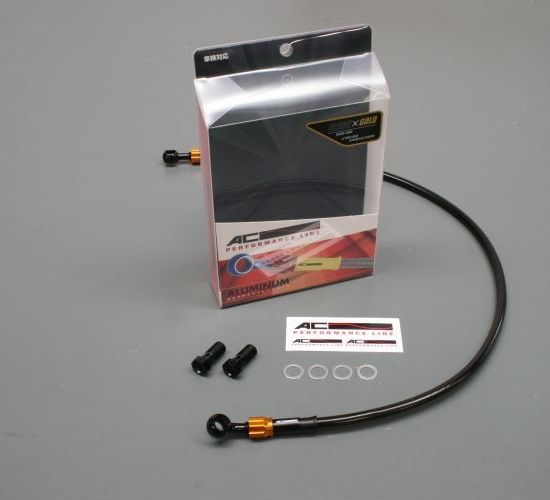 Bolt-on Clutch Hose Kit