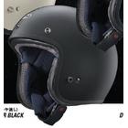 CLASSIC MOD 安全帽(OUTLET出清商品)