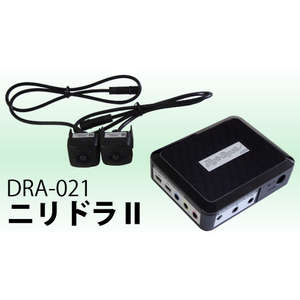 I'm considering buying a different Doreco