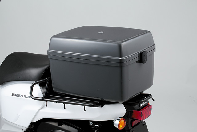 HONDA Bauletto Business Box