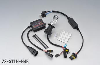 KIJIMA Stealth H.I.D Conversion Kit