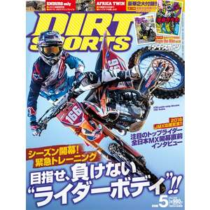 Zokeisha [Closeout Item] Monthly Magazine Dirt Sports May 2016 Issue [Special Price Item]