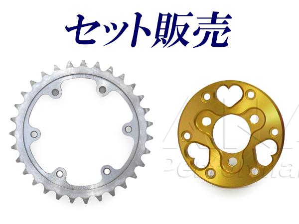 TANAKA TRADING Aluminum Inner & Outer Sprocket Set for MONKEY