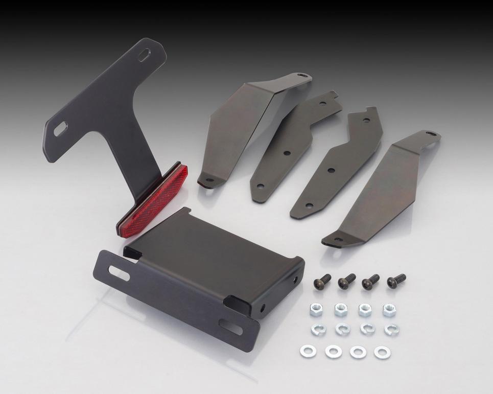 KITACO Fender Eliminator Kit