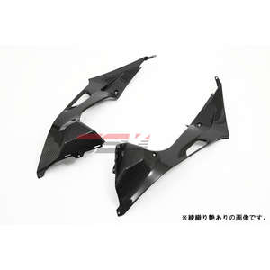 SSK Tank Side Cover (for Left and Right) Dry Carbon