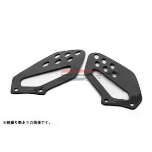 SSK Heel Plate (for Left and Right) Dry Carbon